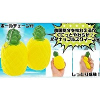 Kawaii Squishy Pineapple 5""