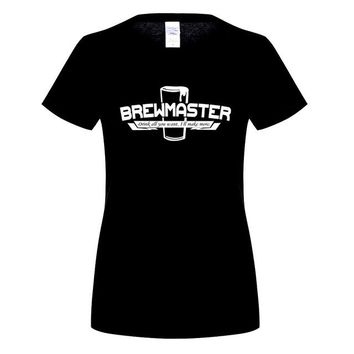 Brewmaster - Drink all You Want - I'll Make More - Beer/Drinking Women's T-shirt