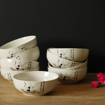 Japanese Rice Bowls Set of 10