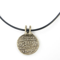 Tribal Coin Necklace - Rustic Antiqued Silver Pendant with Black Cord Jewelry