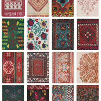 Russian Folk Patterns (Embroidery). Complete Set of 15 Postcards in original cover -- 1972