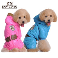 2015 Winter Dog Clothes Brand Thicked Clothing For Dogs Hot Sale Down Coats Thicken Flock Dogs Clothes Products Pets HP241