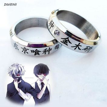 1pcs/set hot sale New Cosplay Anime Tokyo Ghoul Ken Titanium Steel Ring Pendants Prop Gift