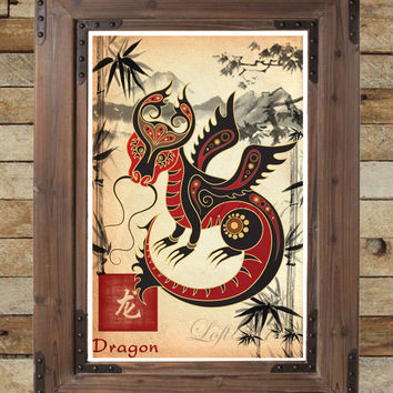 Chinese Zodiac Dragon, asian dragon, Asian wall decor, Japanese ink painting, asian art print