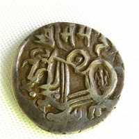 Ancient Hindi Coin of Shahi Gandhara Third Century AD to Fourteenth AD