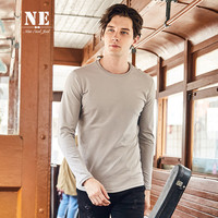 Winter Round-neck Fashion Simple Design Long Sleeve T-shirts Bottoming Shirt [7951208259]