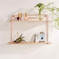 Carson Multi-Use Shelf - Urban Outfitters