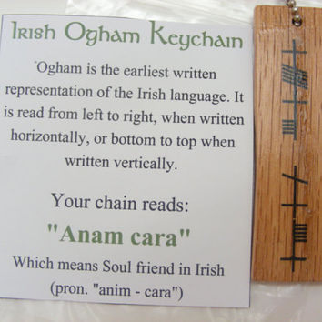 "Irish Ogham Wood Keychain ""anam cara"" for Soul Friend - Trinity Crossing"