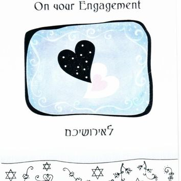 Greeting Card Engagement