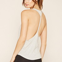 Active Braided Racerback Tank