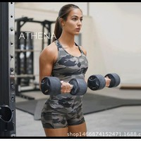 Crop Camouflage Crossfit Bodybuilding Tank & Shorts Set
