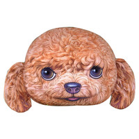 Brown Poodle Dog Face Cushion