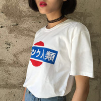 new 2016 Harajuku tee Japanese exclusive custom short-sleeved t-shirt women antihuman trafficking woman t shirt Women's Clothing
