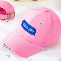 Womens Pink I MISS YOU Embroidered Baseball Cap Hat