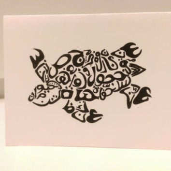 Turtle Card Arabic Calligraphy Original any occasion set (blank inside, folded card)