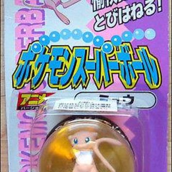 Pokemon Vintage 1997 Mew Bouncing Bouncy Super Ball Figure Toy by Tomy RARE ITEM