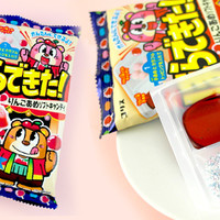 Buy Coris Horadekita DIY Soft Candy Kit - Apple at Tofu Cute