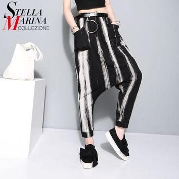 2017 Korean Style Women Vintage Tie Dye Printed Black Harem Pants Elastic With Waist Pockets Long Loose Cotton Cross Pants 1547