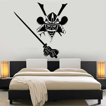 Vinyl Wall Decal Samurai Warrior Armor Japanese Art Stickers Mural Unique Gift (142ig)