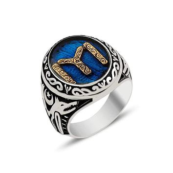 Turkish monogram wolf blue enamel silver mens ring