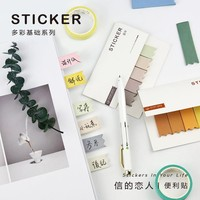 5 Colors *20 Sheets/pack Rainbow Color Sticky Notes Cute Stickers Post it Memo Pad Sticky Label Stationery