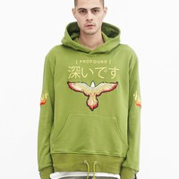 Embroidered Eagle Pullover Flame Hoodie in Burnt Green