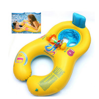 Inflatable Mother and Baby Swim Float Ring