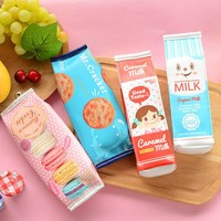 Kawaii Sweets Package Pencil Case