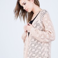 Relaxed Knit Cardigan