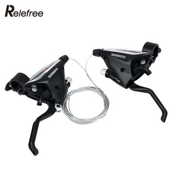 1 Pair Bicycle Cycling 24 27 Speed Left Right Brake Lever Shifter Combo road Mountain MTB Bike Handle Crank Cilicsmo Derailleur