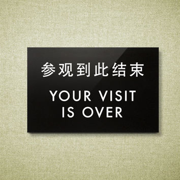 Funny Sign. Office Sign. Cubicle Sign. Workplace Sign. Chinglish Humor. Your visit is over