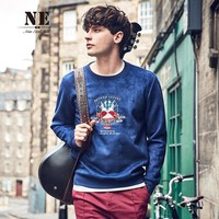 Winter Men Pullover Strong Character Embroidery Animal Pattern Hoodies Sweaters [7951228163]