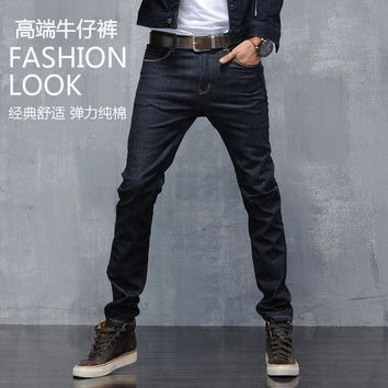 High Quality Casual Slim Stretch Cotton Men Jeans [6528726915]