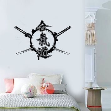 Wall Vinyl Samurai Sword Hieroglyph Aikido Guaranteed Quality Decal Unique Gift (z3442)