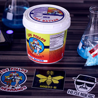 "Bundle- Large Size (32oz) Los Pollos Hermanos ""Fry Batter"" Bucket. Breaking Bad Replica Prop, Stickers, & Blue Meth Candy."