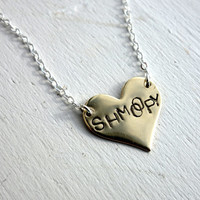 Shmoopy Necklace- Handmade Seinfeld Valentine's Day Necklace