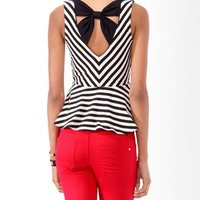Nautical Peplum Tank | FOREVER 21 - 2015589798
