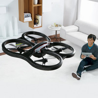First with AR.Drone 2.0 RC Quadricopter from Parrot
