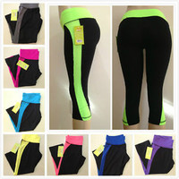 W831 Women Athletic Workout Fitness Training Yoga Waistband Tights Capri Pants