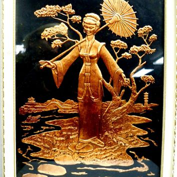 Vintage Mid Century Moderne Pressed Copper Chinese Relief Art  Late 1940s