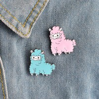Kawaii Sheep Alpaca Broooch for Jacket Collar