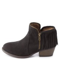 Qupid Zipper-Trim Fringe Booties by Charlotte Russe