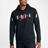 Boys & Men Nike Top Sweater Hoodie