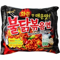 Samyang Spicy Chicken Ramen Single Pack