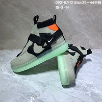 KUYOU N1012 Nike Air Force 1 Mid Luminous high-top skate shoes Green