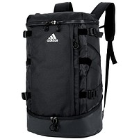Adidas   Casual Fashion Simple  Backpack Travel Bag