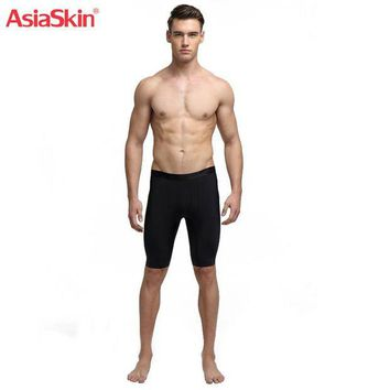 ac NOOW2 Men's Solid Ultra-thin Ice Silk Seamless Lengthening Boxer Sexy Mens Underwears Breathable Soft No Grinding Shorts