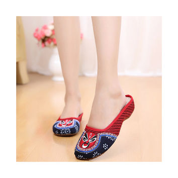 Old Beijing Cloth Shoes in Red Vintage Embroidery for Woman Online in National Style with Cowhell Sole