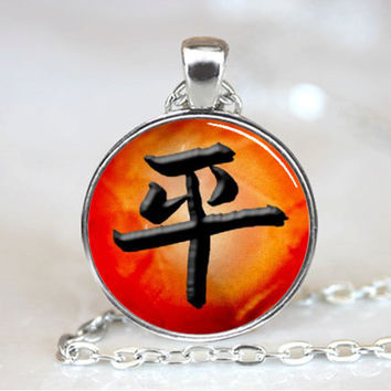 Japanese Peace Symbol Calligraphy  Necklace Pendant (PD0189)
