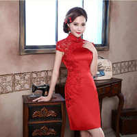 lace cheongsam wedding dress Chinese Traditional Qipao Dress for